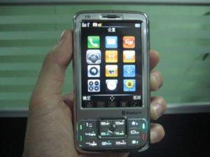 Handy (ZTC V8i)