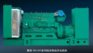 디젤 엔진 생성 고정되는 바다 사용 (300GFR05)