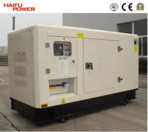 96kw (120kVA) Silent Generator Set