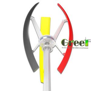 1 квт с низкой частотой вращения турбины генератора на крыше