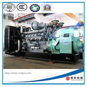 Dieselset des generator-1320kw/1650kVA mit Perkins-Motor (4012-46-Tag3A)