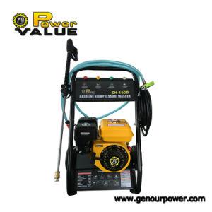 機械ガソリン高圧洗濯機車の洗剤をきれいにする園芸工具