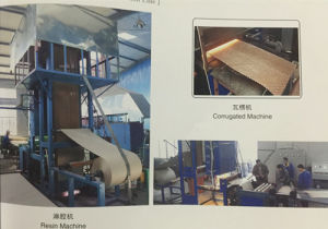 Producing Cooling Padのための生産Line