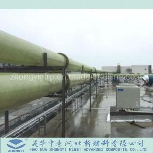 腐食性のガスの運搬のさまざまな整形GRPの管