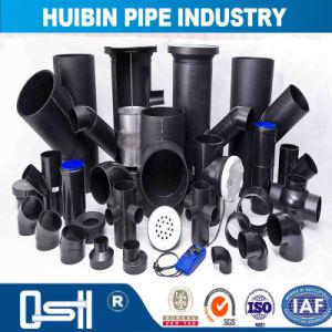 給水のためのプラスチックPEの管