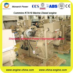 Cumminsの低価格(KT19-M-365/KT19-M-380/KT19-M-425/KTA19-M-470)の海洋のディーゼル推進力エンジン