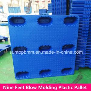 Лоток для хранения выдувного формования склад материально-технического обеспечения для поддонов