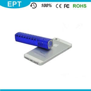 cargador de batería batería externa portátil inteligente muy caliente (EP266)