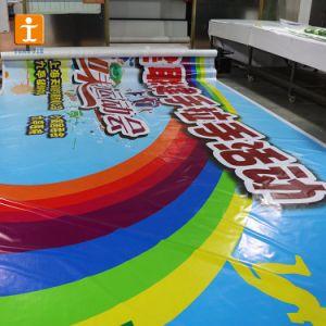 Наружная реклама Flex самоклеящаяся виниловая пленка ПВХ баннеры с печатной машины