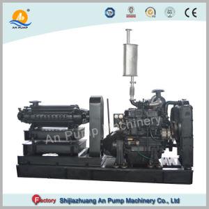 Joint mécanique d'alimentation de l'eau de chaudière à plusieurs degrés d'alimentation de la pompe de la pompe à eau