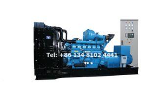 75kw 50Hzパーキンズのパーキンズのディーゼル機関を搭載するディーゼル発電機