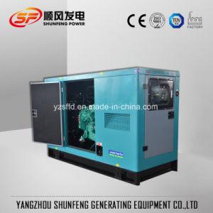 中国安い防音30kVA無声Cumminsの電力のディーゼル発電機