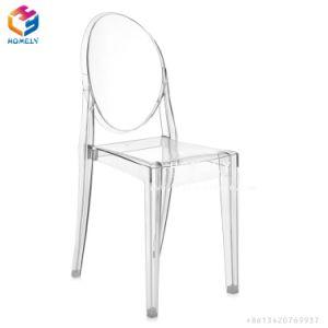 silla transparente cristalina clara de acrlico moderna barata al por mayor del fantasma de la boda - Sillas Transparentes Baratas