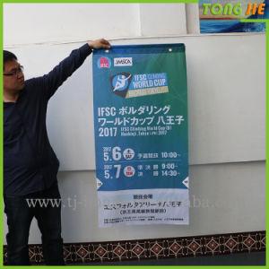 Реклама в помещении магазина розничной торговли подписать вывески висящих на потолке баннер