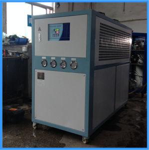 De lucht Gekoelde KoelHarder van het Type voor het Verwarmen van de Inductie Machine (jl-AC)