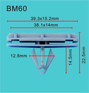 自動クリッププラスチック締める物車のリベット