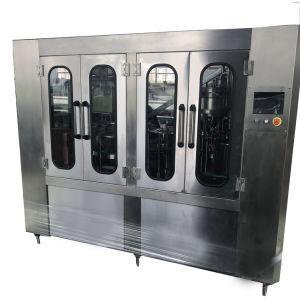 熱いジュースのびん詰めにすることのための自動混合機械