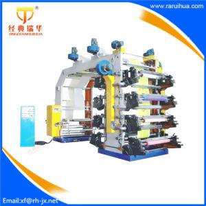 6 macchina della stampante di Flexo del tessuto tessuta di colore PP/Non