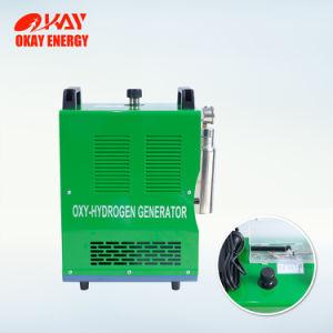 OxyhydrogenポリッシャのHhoの炎のアクリルの端のプレキシガラスの磨く機械