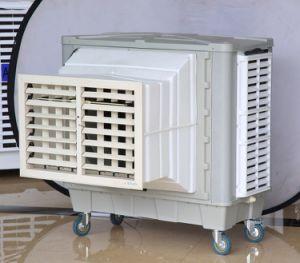 Вновь запустить окно при испарении портативный охладителя нагнетаемого воздуха