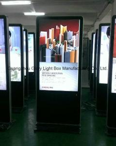 65 인치 HD 디지털 Signage LCD 모니터 광고