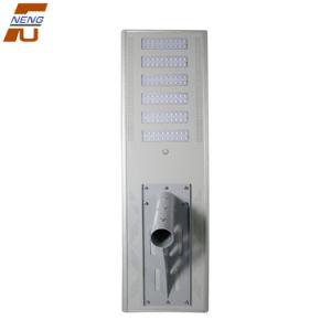 120 Lm/W hoher Garten-Solarstraßenbeleuchtung des Lumen-LED einteilig