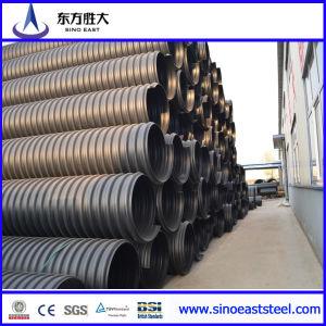 HDPE ondulado de doble pared del tubo de desagüe de plástico perforada con alta calidad