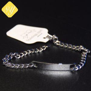 ネックレスが付いている卸し売り安いカスタム金属のドッグタッグ