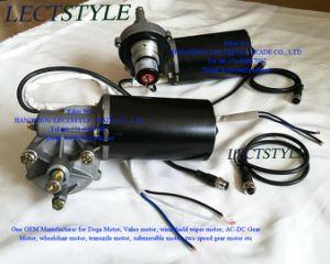 12V 180W DC Difusión eléctrico Difusor de ATV motorreductor de la sembradora