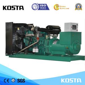工場価格の700kVA Yuchaiの自然なガソリン式の発電機