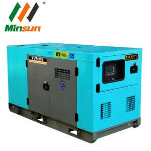 8 kVA-2000kVA China Yuchai super silencioso conjunto gerador de energia