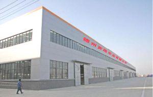 Edificio de estructura de acero de ingeniería Pre