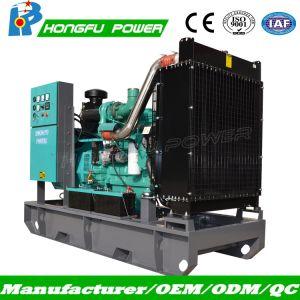 50 ква открытого типа и звуконепроницаемых навес дизельных генераторах с двигателя Cummins