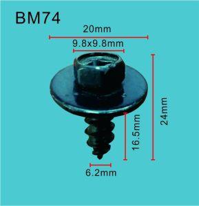 自動車部品のZxのブランドY8車車のプラスチッククリップ