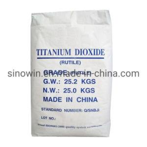 Производство цена пигментные краски класса Рутил Anatase порошок диоксида титана