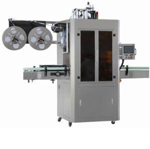 プラスチックびんのための自動袖のラベル機械
