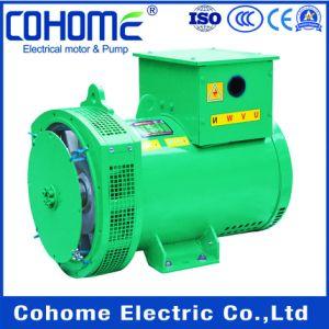 중국 공장 최신 판매 30kVA 무브러시 발전기