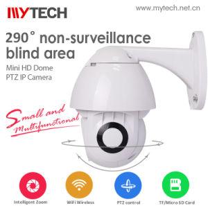屋外IPのカメラのスピーカーのマイクロフォンの可聴周波環境の眺めシステムWiFiカメラ