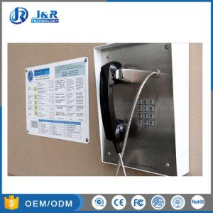 Вандалозащищенная для встраиваемого монтажа телефон для банка, ATM и прочный корпус из нержавеющей стали телефон для отелей