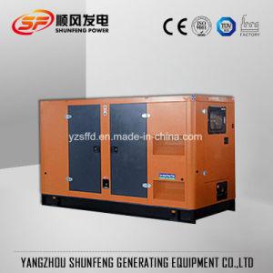 Качество 30 ква бесшумный электроэнергии дизельного генератора с двигателем Deutz