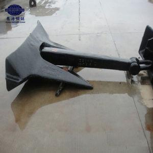 Tipo AC-14 Marina ancla Stockless Barco