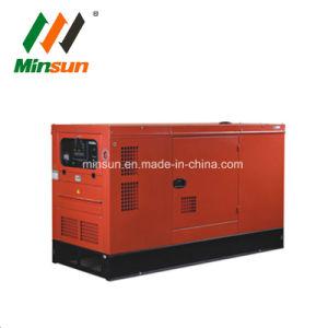Alta qualità! prezzo industriale del generatore del motore di 15kVA Perkins
