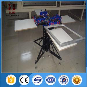 직물 인쇄를 위한 장비를 인쇄하는 의복 스크린
