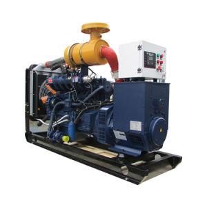 China astillas de madera gasificador de biomasa Gas generador para la venta