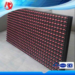 P10 Module à LED de couleur unique 16X32 Affichage en plein air