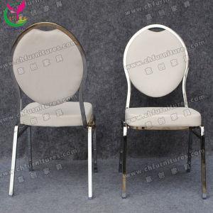 튼튼한 강철 크롬 연회 의자 (YC-ZL02-2)