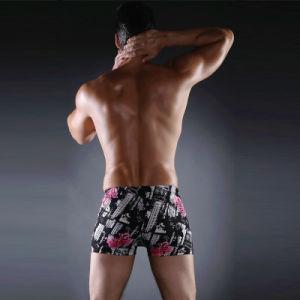 Les ventes de bons hommes's Square de la jambe maillot de bain, piscine Aqua Short Shorts