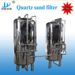 水処理のための媒体の水晶砂フィルター