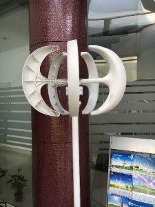 Generador de turbina de viento de la CA 200W 12V/24V de la eficacia alta para el hogar