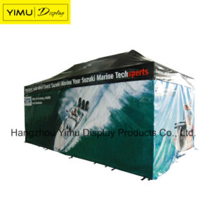 専門のおおいのテントの折りたたみによっては印刷を用いるテントが現れる